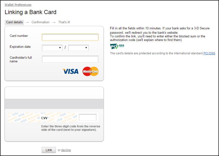 Привязка банковской карты на JD.com
