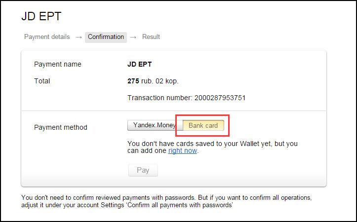 Проведение оплаты на JD com через Яндекс