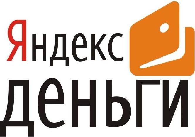 Яндекс Деньги - Yandex Money