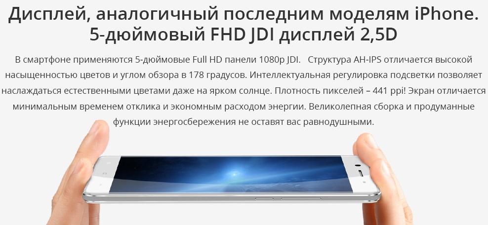 Ультратонкий смартфон CUBOT-X16 с дисплеем 5 дюймов на JD.com