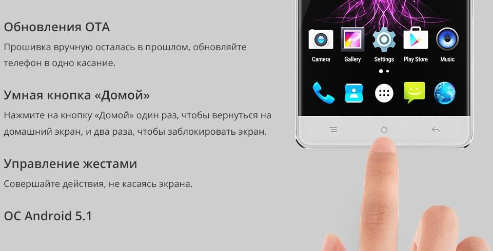 Ультратонкий смартфон CUBOT-X16 с возможностью управления жестами на JD.com