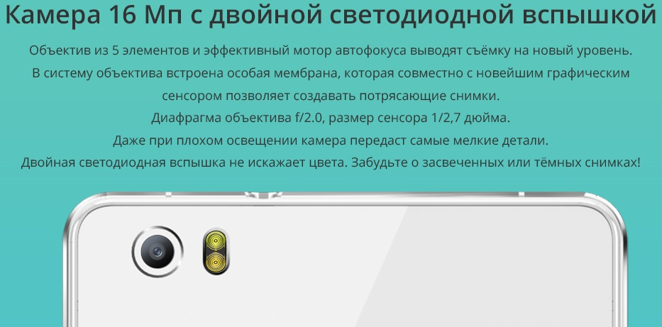 Ультратонкий смартфон CUBOT-X16 с камерой 16 мегапикселей на JD.com