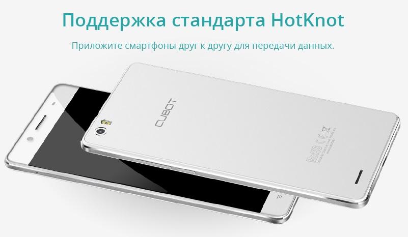 Ультратонкий смартфон CUBOT-X16 с поддержкой HotKnot на JD.com