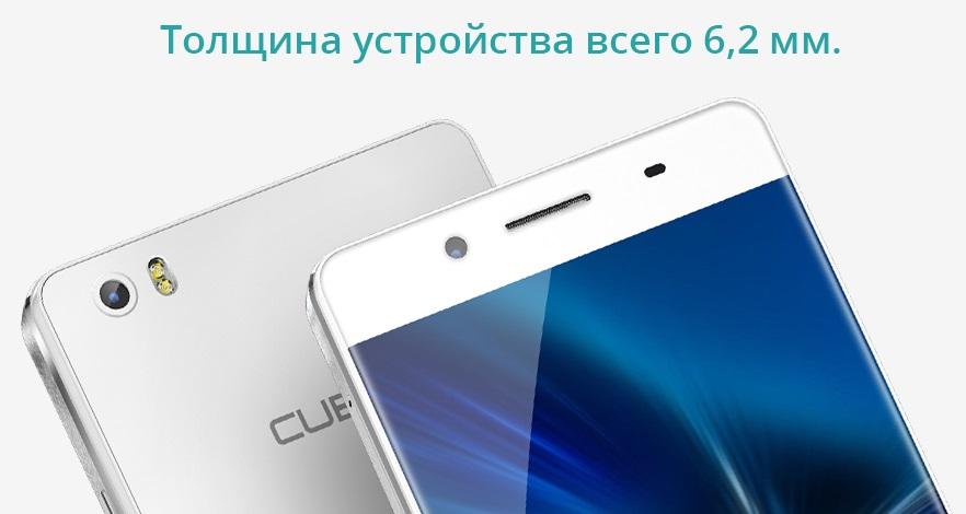 Ультратонкий смартфон CUBOT-X16 на JD.com